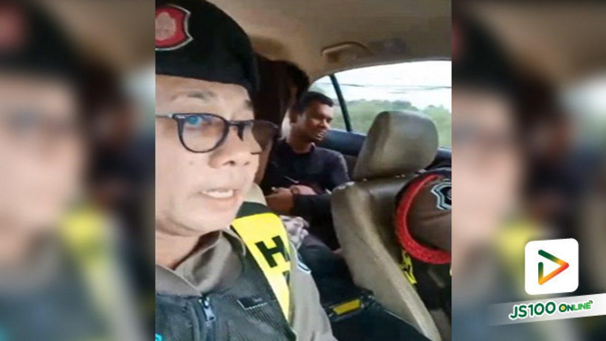 ตำรวจทางหลวงปัตตานี ช่วยเหลือชายขับรถเครนหมดสติในรถ นำตัวส่งโรงพยาบาล ลูกชายช่วยปั๊มหัวใจตลอดทาง (15/08/2019)
