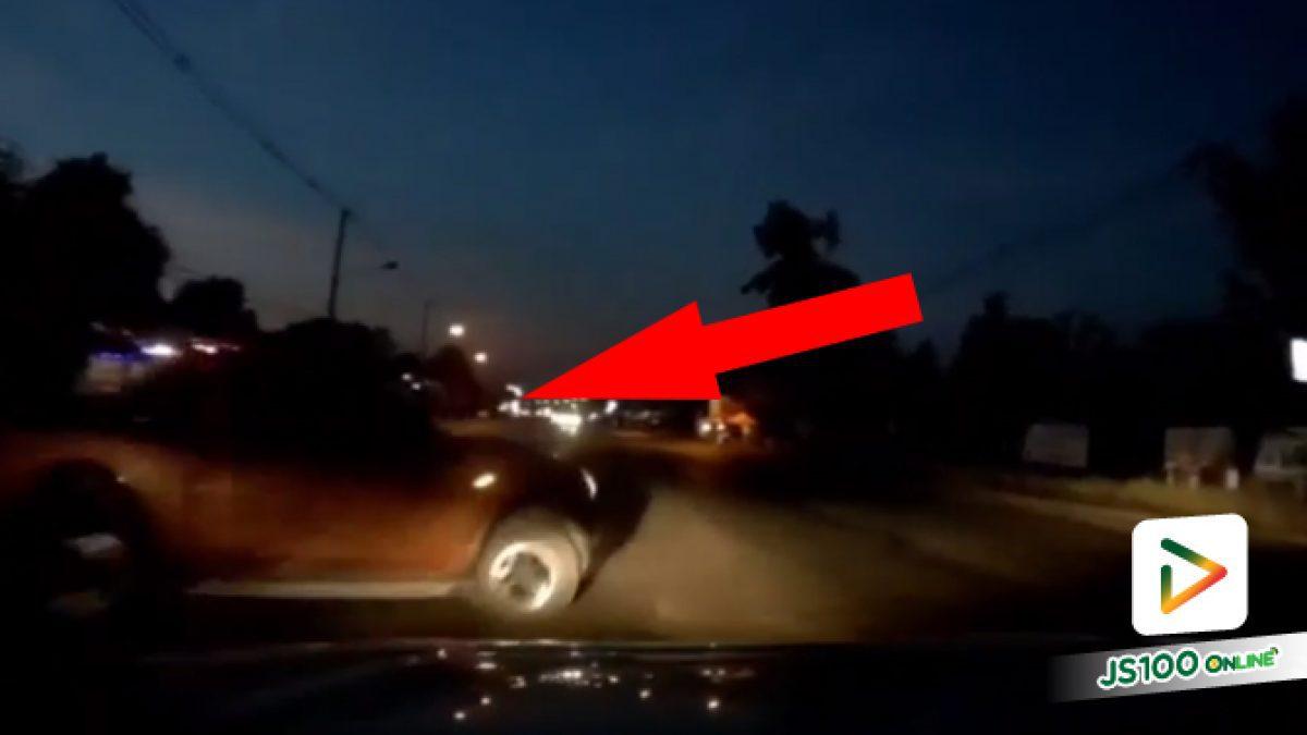 กลับรถแบบนี้กับทางมืดๆ ใครจะไปมองเห็นกันเล่า!!