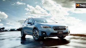 Subaru สุดยอดยานยนต์ด้านความปลอดภัย 2 รุ่นยอดนิยม