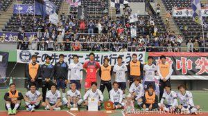 """วันนี้ที่รอคอย! """"สิทธิโชค"""" ประเดิมตัวจริงคาโงชิมาถล่มคู่แข่ง 3-0"""