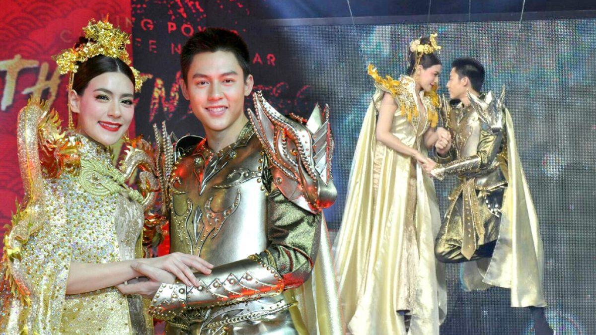 โหนสลิงคู่ก็มา!! หมาก - คิม โชว์หวาดเสียวต้อนรับเทศกาลตรุษจีน