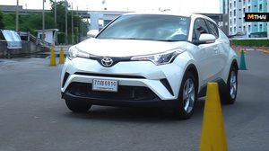 Toyota นำสถาปัตยกรรมโครงสร้าง TNGA ใหม่ มาใช้ใน Toyota C-HR เป็นรุ่นแรก