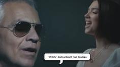 Andrea Bocelli ร่วมงาน Dua Lipa ในเพลงเพราะ 'If Only'