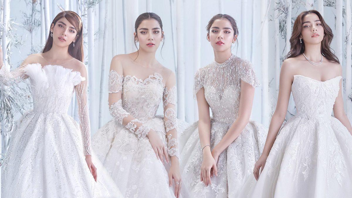 งดงามดั่งซินเดอเรลล่า คอลเลคชั่นชุดแต่งงานในฝัน ต้อนรับปี 2021