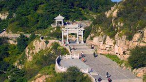 ภูเขาไท่ซาน ขุนเขาแห่งแรกของจีน