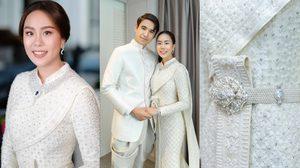 สวย-สง่างาม ชุดไทยประยุกต์ลายทอผ้าไหมยกลำพูน ที่ นิว ชัยพล และแฟนสาว สวมใส่ในพิธีหมั้น