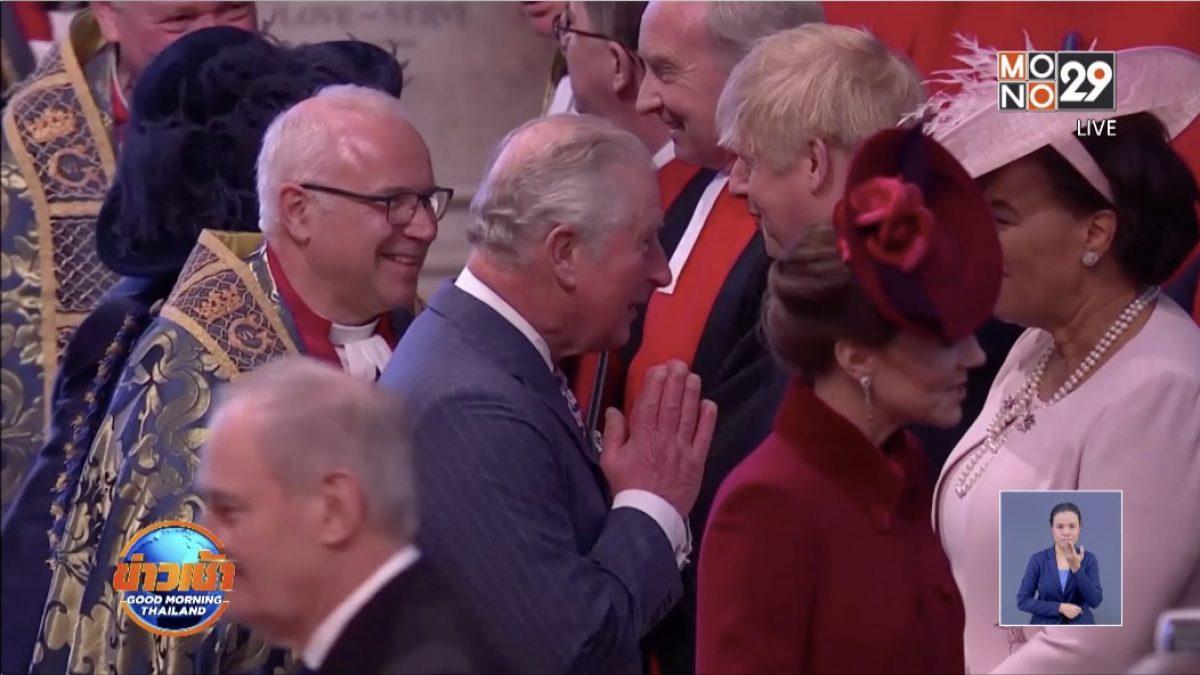 เจ้าฟ้าชายชาร์ลไหว้แทนจับมือ ระหว่างพระราชกรณียกิจ