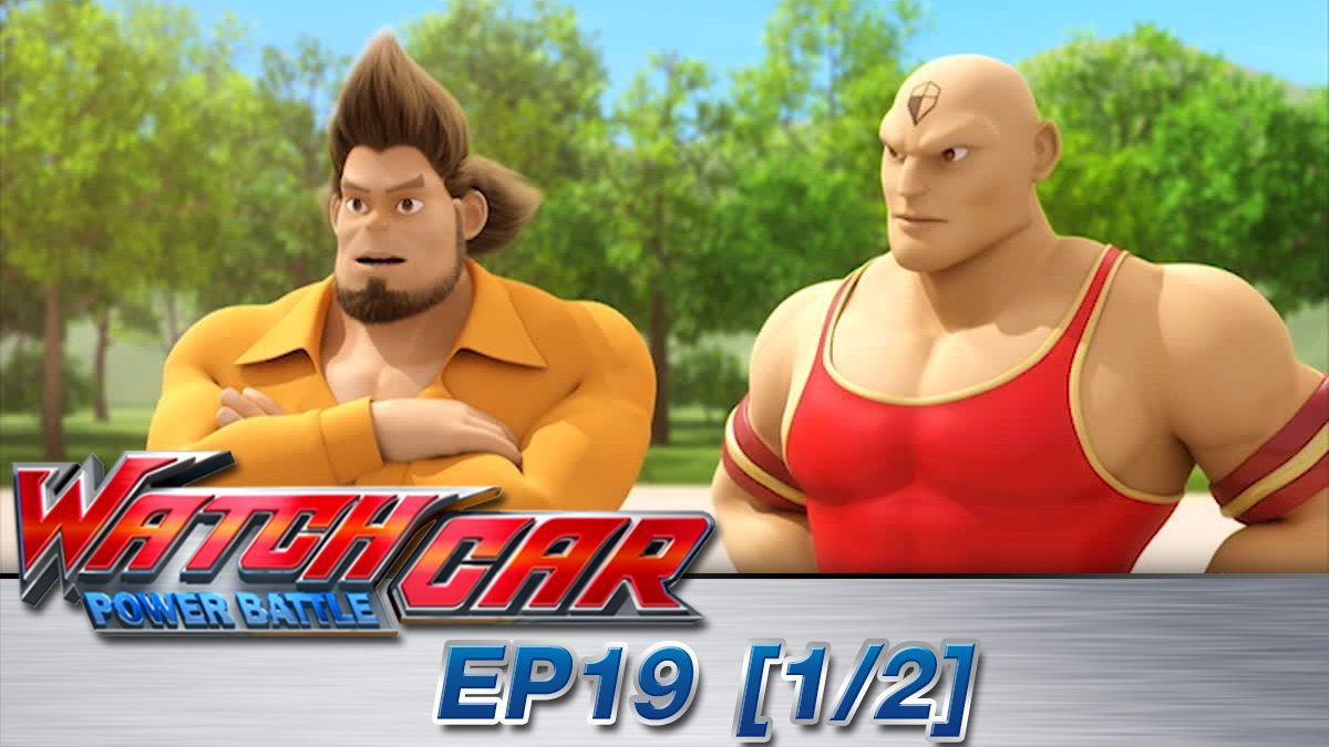 Power Battle Watch Car EP 19 [1/2]