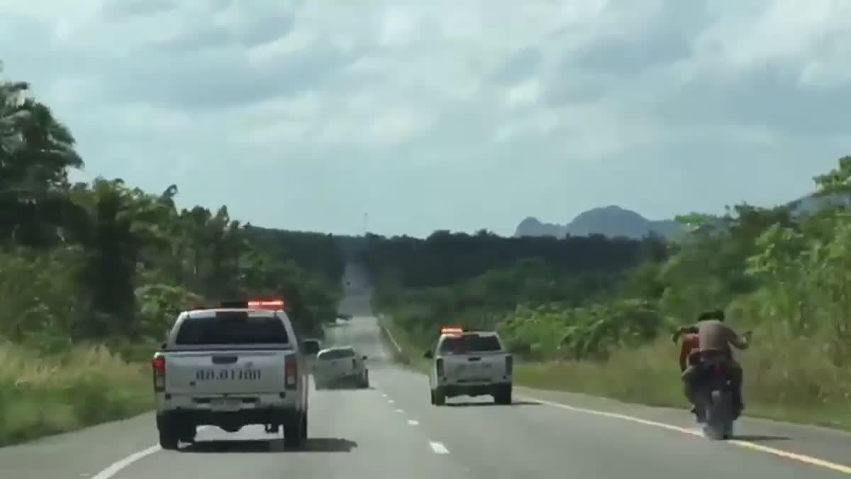 ระทึก! คลิปตำรวจไล่ล่าคนร้ายขับรถเฉี่ยวชน-แหกด่าน เหตุทะเลาะกับเมีย