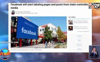 เฟซบุ๊กเตรียมติดเครื่องหมายชี้เป้าข้อมูลจากสื่อสหรัฐ