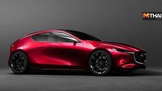 Mazda โชว์ต้นแบบ KAI CONCEPT ยานยนต์อนาคตที่งาน มอเตอร์โชว์ 2019