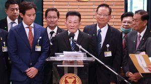พรรคเพื่อไทย ผนึกพรรคร่วมฝ่ายค้าน ยื่น 4 ญัตติแก้ไขรัฐธรรมนูญ