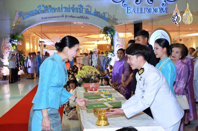 นศ.บัญชีศรีปทุม ทูลเกล้าฯ ถวายของที่ระลึก พระราชินี งานวันสตรีไทย'62