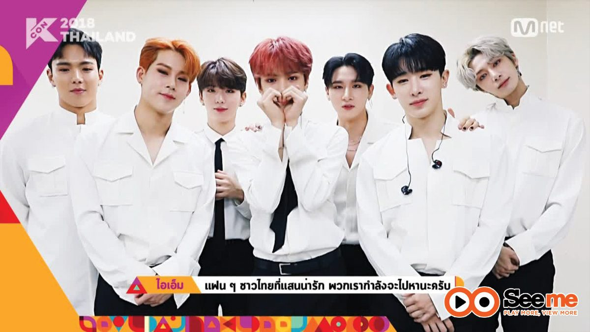 [KCON 2018 THAILAND] LINE-UP RELAY - #MONSTAX