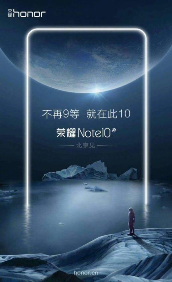 โปสเตอร์ของ Honor Note 10