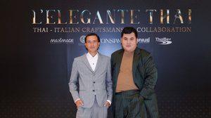 """ไอคอนสยาม โชว์นิทรรศการ """"L'ELEGANTE THAI"""" ออกแบบผ้าไทย 2 แบรนด์ดังระดับโลก"""