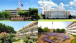 11 โรงเรียนสาธิตฯ ที่ดีที่สุดในไทย