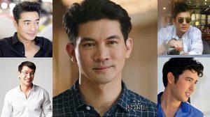 นักแสดงชายไทยรุ่นใหญ่