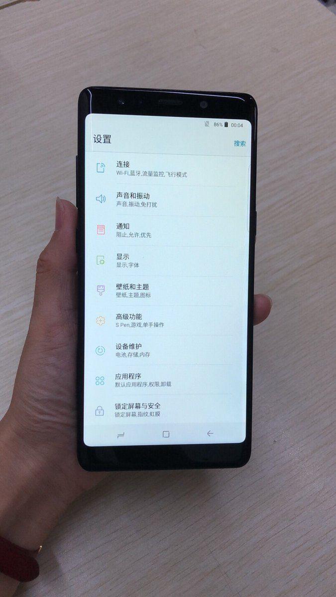 หน้า UI ของ Galaxy Note 9 Clone