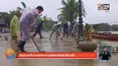 เวียดนามเก็บกวาดซากความเสียหายไต้ฝุ่นด็อมเร็ย