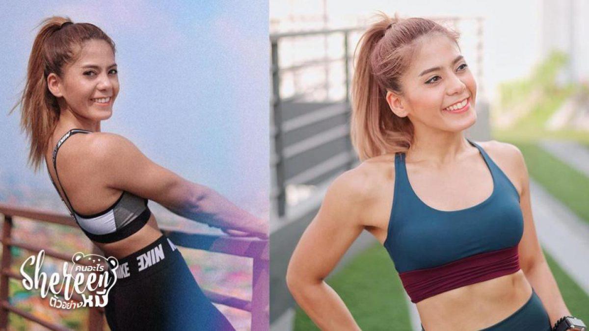 4 ท่าออกกำลังกาย กระชับแขนย้วย By Shereen