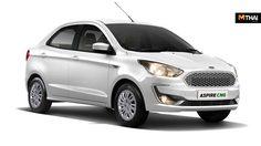 Ford Aspire CNG รถซีดาน เปิดตัวด้วยราคา 2.751 แสนบาท ที่ประเทศอินเดีย