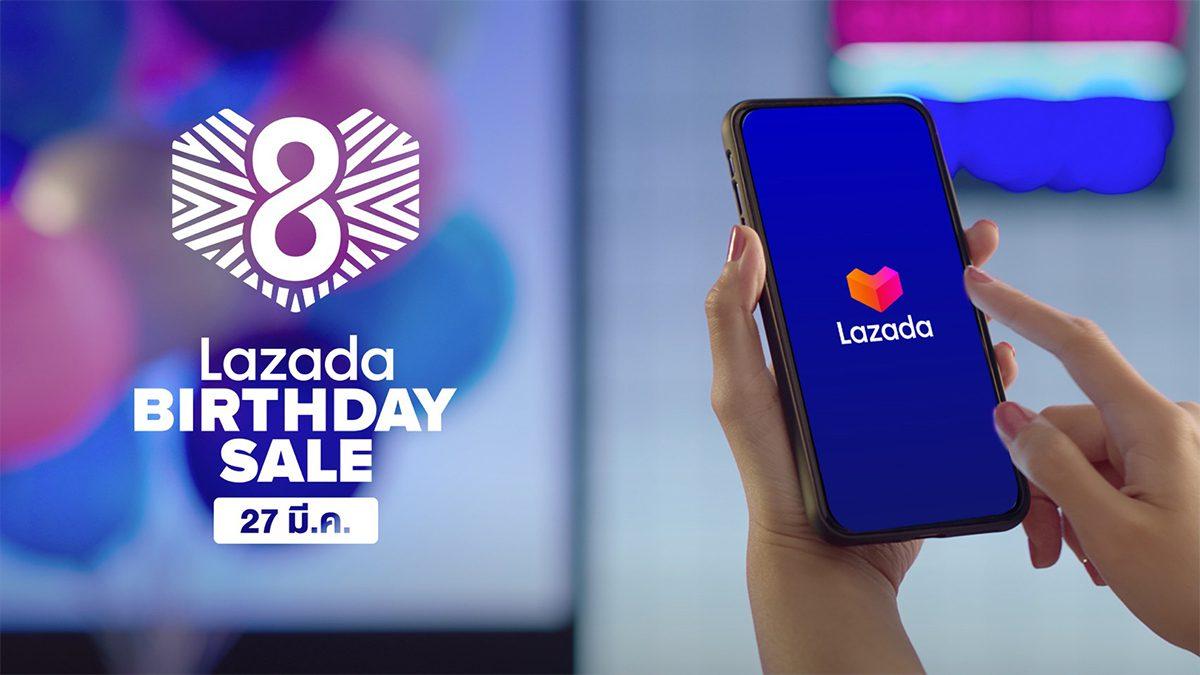 8 เหตุผลที่คุณควรช้อปใน Lazada 8th Birthday Sale 27 มีนาคมนี้