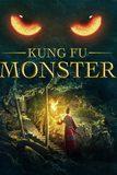 Kung Fu Monster ยุทธจักรอสูรยักษ์สะท้านฟ้า