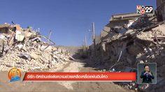 อิรัก-อิหร่านยุติปฏิบัติการช่วยเหลือเหตุแผ่นดินไหว ดับแล้ว 540 ศพ