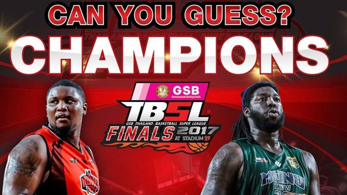อีกไม่กี่อึดใจ...ใคร? จะเป็นผู้ยิ่งใหญ่แห่งวงการบาสฯ GSB TBSL2017 Finals เกมส์สุดท้าย