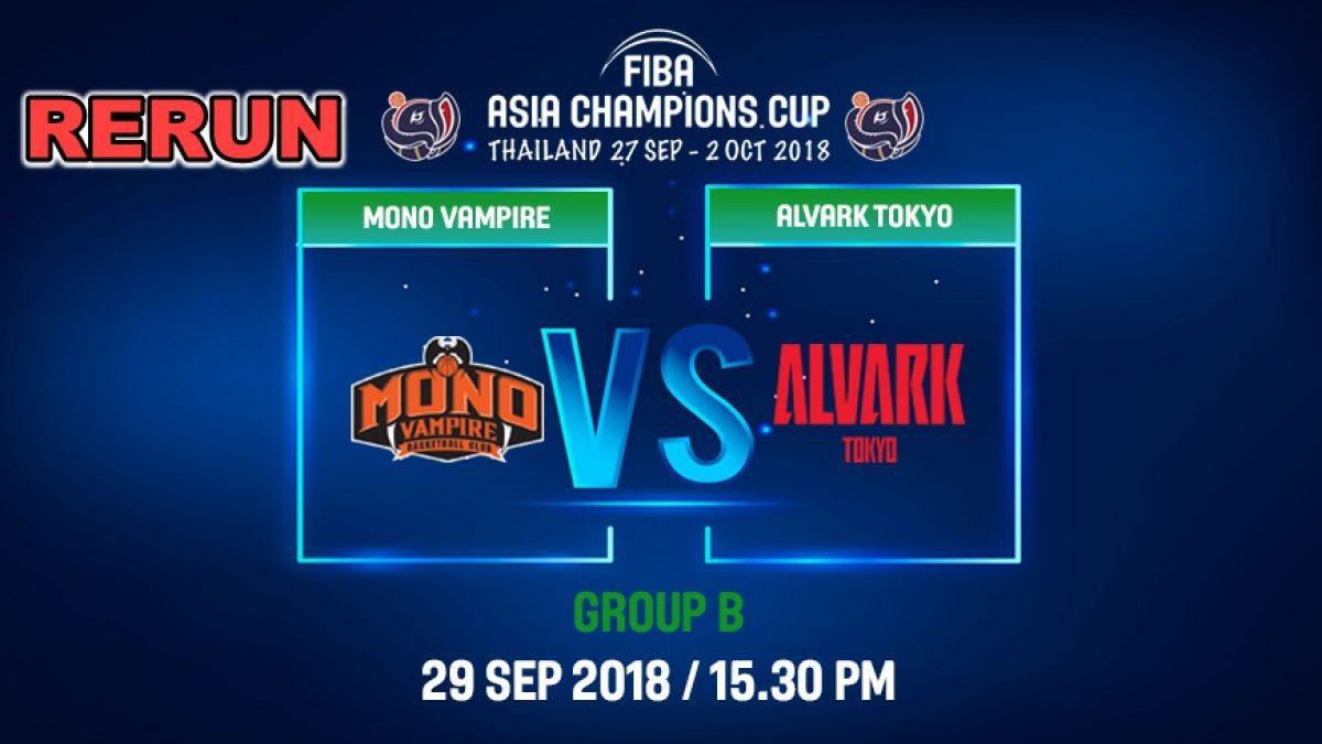 FIBA  Asia Champions Cup 2018 : Mono Vampire (THA) VS Alvark Tokyo (JPN) 29 Sep 2018