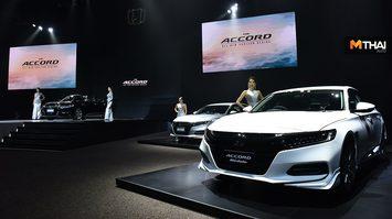 Honda ส่ง Honda Accord เจนฯ10 คาดราคาเริ่มต้นไม่เกิน 1.5 ล้านบาท