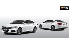 เปิด 3 เเพ็คเกจชุดแต่ง Modulo ใน 2019 Honda Accord เพิ่มดีกรีความโฉบเฉี่ยว