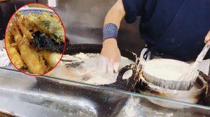 พ่อครัวชาวญี่ปุ่นโชว์เหนือ!! ทอด เทมปุระ ในน้ำมันเดือดๆ ด้วยมือเปล่า
