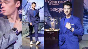 Longines เผยโฉม HydroConquest นาฬิกาสปอร์ตยอดนิยมที่ได้แรงบันดาลใจจากกีฬาทางน้ำ