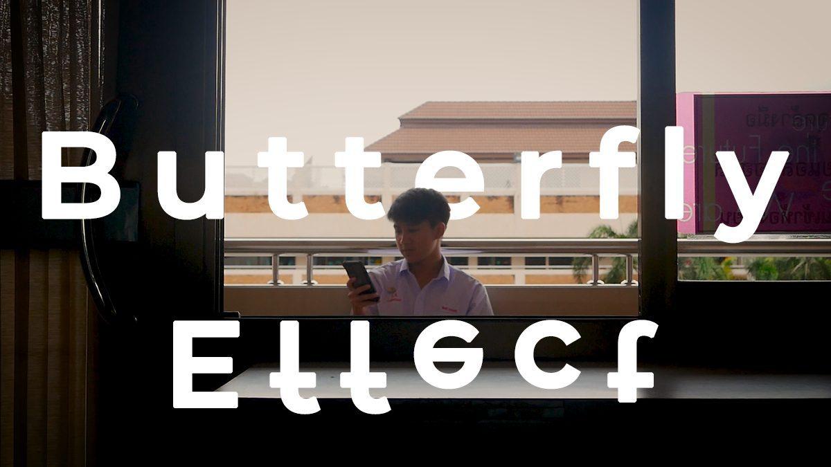 ' Butterfly Effect ' ผลงานหนังสั้นจากทีม PAPstudio
