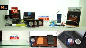 Huawei กวาด 13 รางวัลจากงาน IFA 2018 ชิป Kirin 980 ได้รับเสียงชื่นชมอย่างล้นหลาม