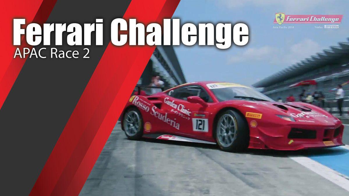 Ferrari Challenge APAC Race 2