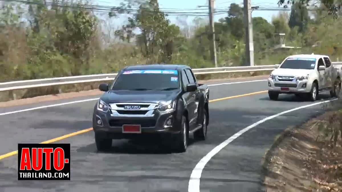 Testdrive Isuzu D-Max 1.9 Ddi Blue Power