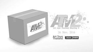ATM2 : Art toys Thailand Meeting ครั้งที่ 2 ชมฟรี!