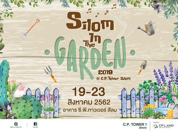 ชวนช้อปเพลิน เดินตลาดต้นไม้ย่านใจกลางเมือง Silom In The Garden 2019 @ C.P.Tower Silom