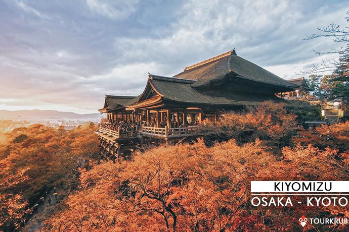 วัดคิโยะมิซุ - Kiyomizu-dera