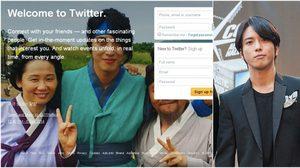 ภาพของ ยงฮวา CNBLUE ทรงอิทธิพลจนถูกใช้ใน Twitter นานหลายปี?