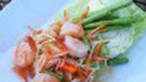 เทศกาลอาหารไทย ณ แอมบาร์ ชั้นดาดฟ้า