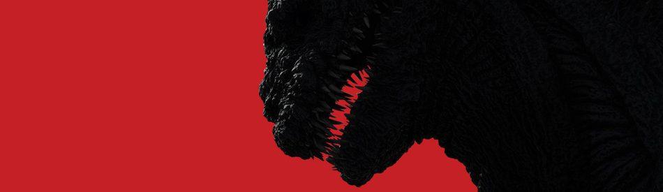 Shin Godzilla ก็อดซิลล่า