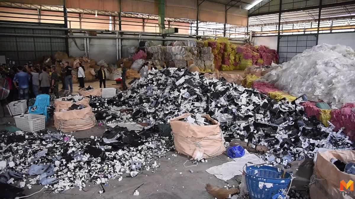 รองผบ.ตร. บุกจับเจ้าของโรงงานขยะอิเล็กทรอนิกส์ราชบุรี