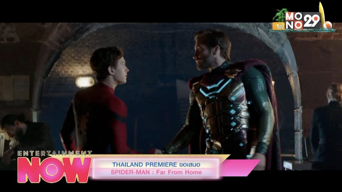 THAILAND PREMIERE ขอเสนอ SPIDER-MAN : Far From Home