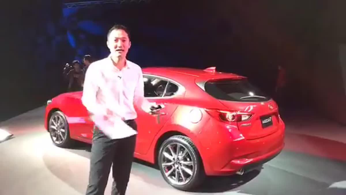 [Live] รีวิว Mazda 3 MY17 ไลฟ์สดจากงานเปิดตัว