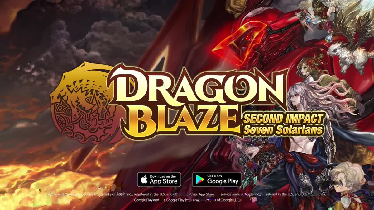 [ตัวอย่างเกม] Dragon Blaze Second Impact Seven Solarians