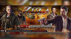 Zula เกม MMOFPS เชื้อสายยุโรปเตรียมเปิดให้บริการในไทยแล้ว เร็วๆ นี้